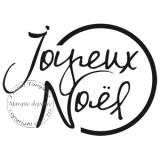TAMPON_JOYEUX_NO_4cde66198fb15.png